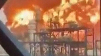Fire breaks out at major oil refinery in Kuwa...