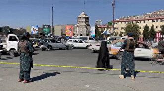 Blast hits Taliban vehicle in Afghanistan, ki...