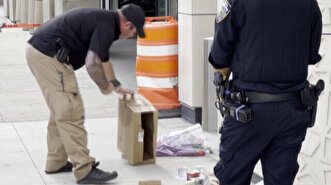Suspicious package left in front of Turkevi C...