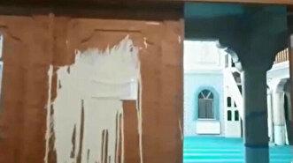Mosque comes under heinous attack in Turkey