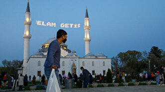 US Muslims have first Ramadan iftar meal in M...