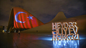 Turkish flag projected on iconic cultural cen...