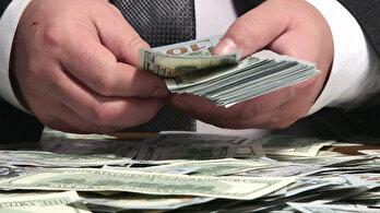 1 trilyon dolarlık zırh!