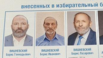 Rusyada herkes bu 3 adayı konuşuyor