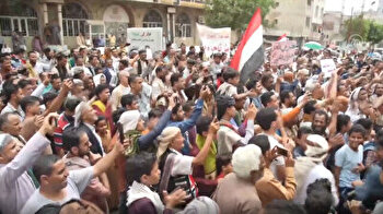 Hundreds protest corruption and hard living conditions in Yemen
