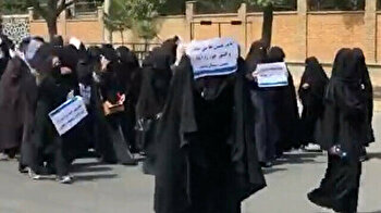 Afghan women march in Kabul as they pledge allegiance to Taliban
