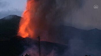 Volcanic eruptions intensify on Spain's Canary Island