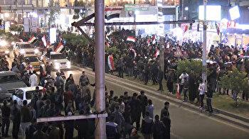 Iraqis celebrate national team victory over UAE