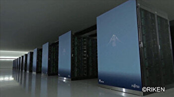Japan's new supercomputer ranks as world's most powerful