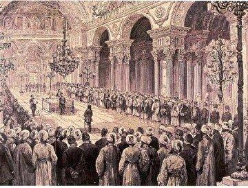 1876'da kabul edilen Kanun-i Esasi ilk anayasal metin oldu.