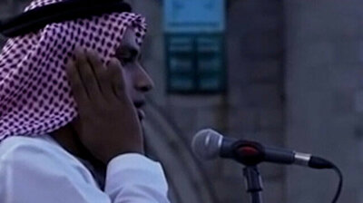 Muslim entrepreneur recites adhan on London's Tower Bridge on last Friday of Ramadan