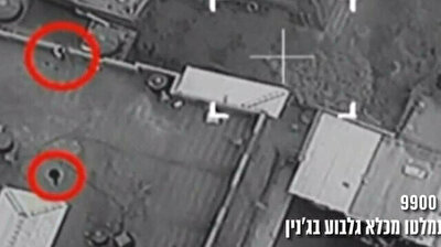 Israel shares footage of operation to capture last two escaped Palestinian inmates
