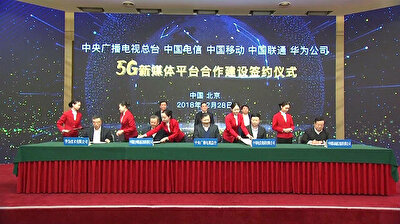 China conducts 4K live broadcast test over 5G network