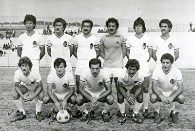 Kaloperoviç döneminde F.Bahçe'den teklif alan Erdoğan, 12 Eylül 1980'den itibaren futbolculuk kariyerine nokta koymuştu.