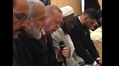 شاهد بالفيديو الرئيس أردوغان يتلو آيات من القرآن الكريم في مسجد كامبريدج