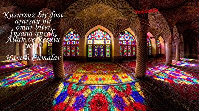 Kısa ve anlamlı Cuma mesajları: Allah'ım rızkımıza bolluk, kalbimize ferahlık, ömrümüze bereket ver! Amin. Cumanız mübarek olsun…