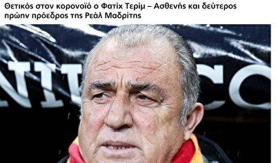 ALSANTIRI (YUNANİSTAN): Fatih Terim'in koronavirüs testi pozitif çıktı ve 66 yaşındaki teknik adam,