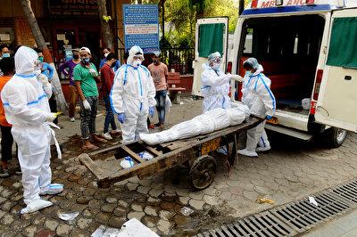 Araştırmada, havadaki kirli partiküllere uzun süre maruz kalmanın, virüsün neden olduğu ölümcül sonuçlara yol açan semptomları ağırlaştırdığı kaydedildi.