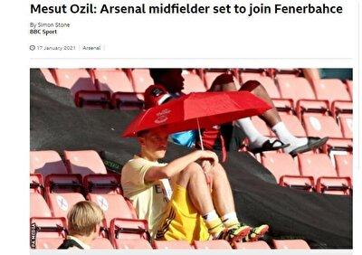 """BBC: """"Arsenal'ın orta saha oyuncusu Fenerbahçe'ye transfer oluyor"""""""