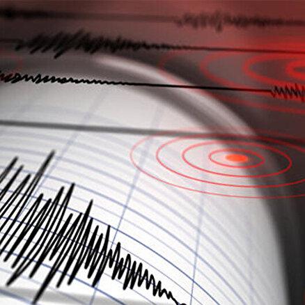 Yarım saatte üç deprem oldu