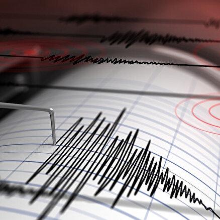Depremin sesi korkuttu