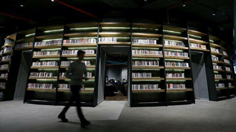 Turkish libraries catalog over 75.6M books