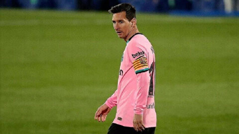 Superstar Messi's contract with Barcelona expires