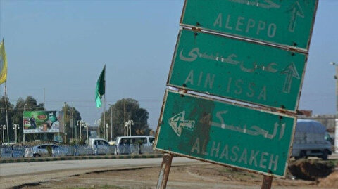 US-led coalition trains 400 YPG/PKK terrorists in Syria