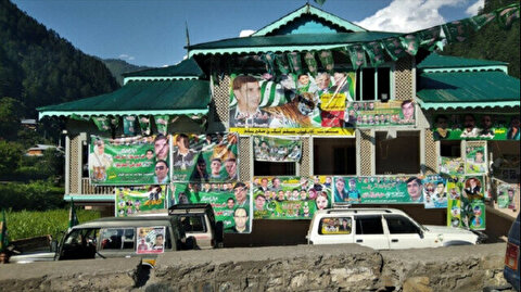 Key things to know about elections in Pakistan-administered Kashmir