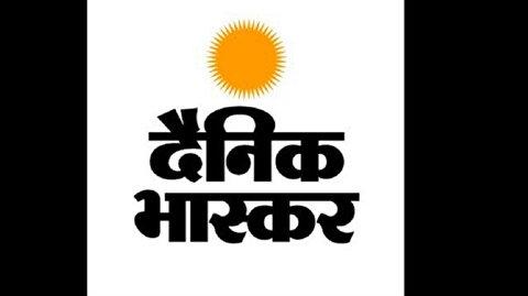 Furor over income tax raids on India's leading newspaper
