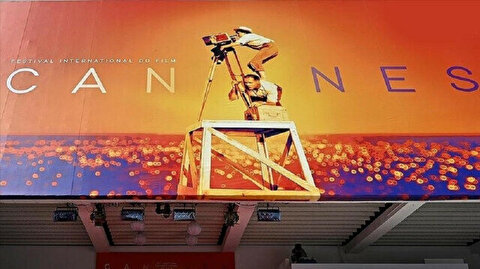 Cannes set to host COVID-safe 74th annual film festival