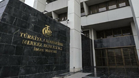 Turkish Central Bank keeps interest rates unchanged