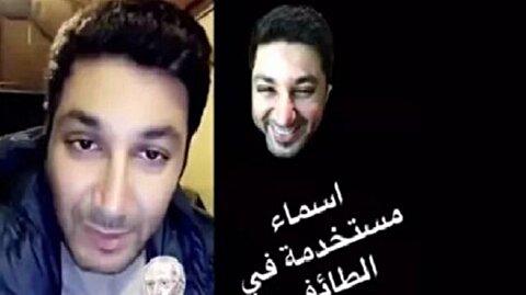 فيديو بسبب هضاضة وبردقوشة ومستورة أبو الهش يشعل غضب الطائف على تويتر