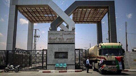 Israel bans fuel shipments into Gaza
