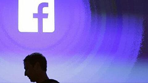 غرامة بمليارات الدولارات تلاحق فيس بوك بسبب فضيحة مهنيّة!