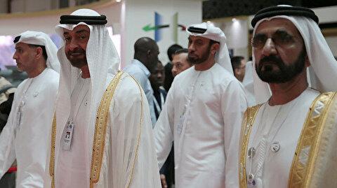 Abu Dhabi fund deposits $250 mln in Sudan c.bank