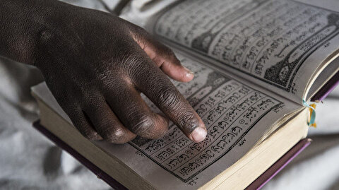 Turkey publishes Quran translation in Amharic language