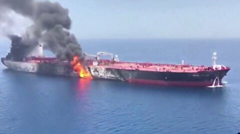Explosion sets Iran-owned oil tanker on fire near Saudi port city