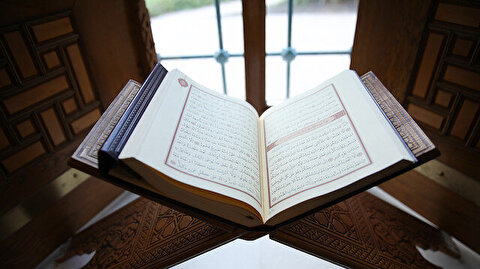 Turkey condemns disrespect for Muslims holy book