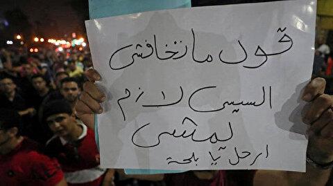 """مصر.. انطلاق مظاهرات """"جمعة الغضب"""" للمطالبة برحيل السيسي"""