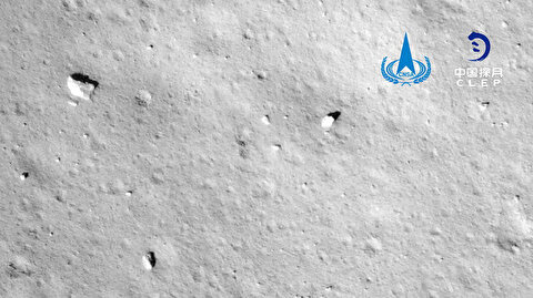 Chinese probe makes historic moon landing