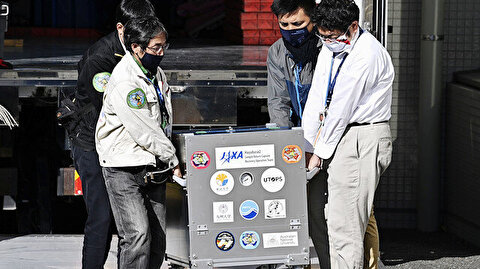 Japan brings back world's 1st deep space gaseous sample