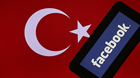 Facebook Turkey accepting entries in photo contest