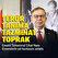Emekli Tümamiral Cihat Yaycı Ermenilerin yol haritasını '4 T' ile anlattı: Terör, tanıma, tazminat, toprak