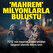 TRT'nin 'Mahrem' dizisi izlenme rekorları kırıyor: FETÖ'nün karanlık yüzünü anlatan belgesel milyonlarca kez izlendi