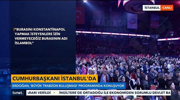 Erdoğan'ın sözlerini tüm salon ayakta alkışladı