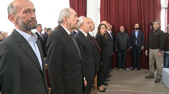 CHP'li Erdem Gül İstiklal Marşı'nı okumadı