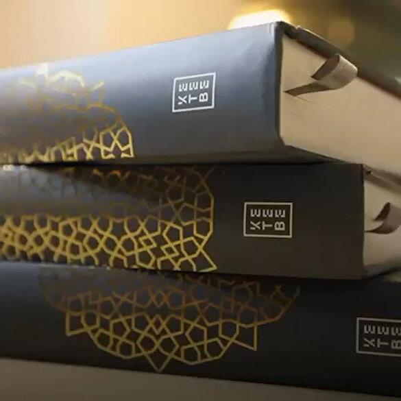 """""""Anadolu Selçuklu Sanatının Geometrik Dili"""" Cumhurbaşkanlığı Millet Kütüphanesi'nin Nadir Eserler Bölümü'nde yerini aldı"""