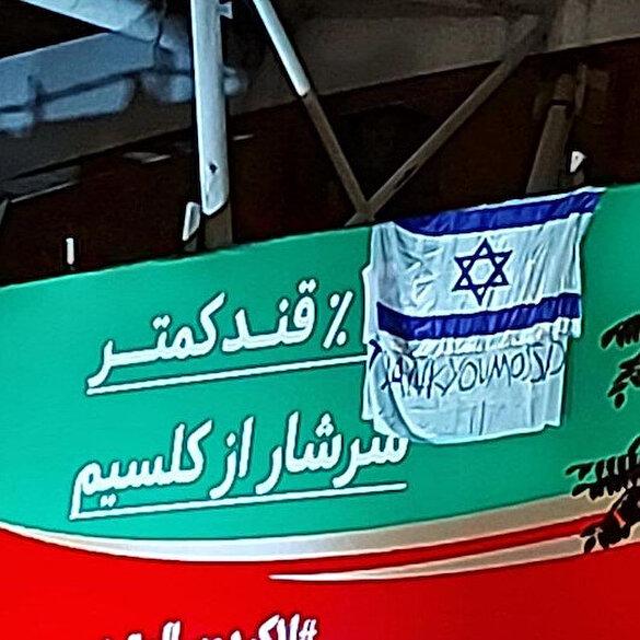 İran'daki bir köprüye İsrail bayrağı ve 'Teşekkürler Mossad' yazısı asıldı