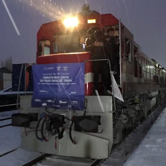 Türkiye'den Çin'e giden ilk ihracat treni sınır kenti Kars'a ulaştı